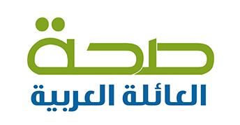 صحة العائلة العربية
